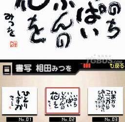游戏类型:etc   游戏产地:日本   发行厂商:ertain   游戏容量:
